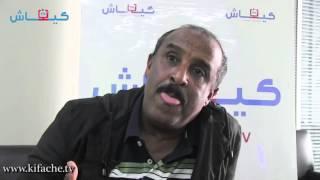 سعيد الناصري: درت سكيتش على طلبة الطب