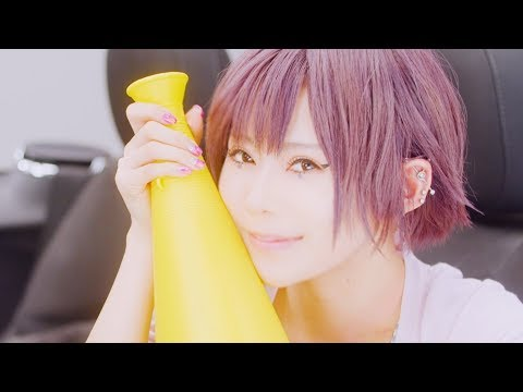 , title : 'ポルカドットスティングレイ「バケノカワ」MV'