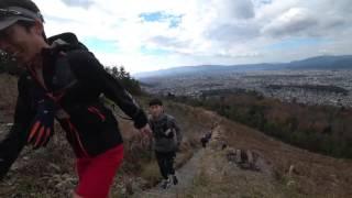 【FunTrails】冬の京都一周トレイル!旅トレランツアー 1日目