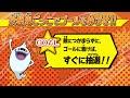 妖怪ウォッチ エンマ大王(B) メダランド おみくじバトル 妖怪メダル大辞典 youkai-watch enma daiou