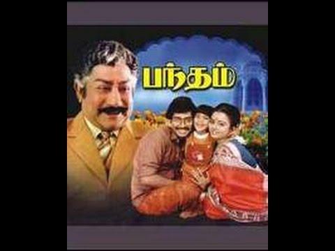 Video Bandham Tamil Full Movie | Sivaji Ganesan | Kajal Kiran | Shalini | Anand Babu | Star Movies download in MP3, 3GP, MP4, WEBM, AVI, FLV January 2017