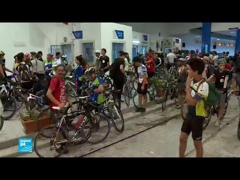 العرب اليوم - مبادرات لتشجيع استعمال الدراجات الهوائية