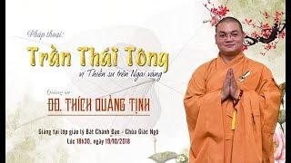 Trần Thái Tông- Vị Thiền Sư Trên Ngai Vàng. Thích Quảng Tịnh