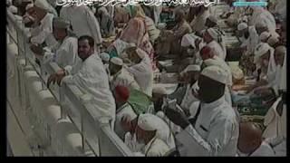 Friday  Makkah 17-12-1430 الجمعة للشيخ بن حميد