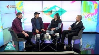"15.01.2019. Гість: Ігор Гнидин – гурт ""ShokolaD"""