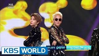 Video 2PM & VIXX & BTS - Power Performance [2014 KBS Song Festival / 2015.01.14] MP3, 3GP, MP4, WEBM, AVI, FLV Juli 2018