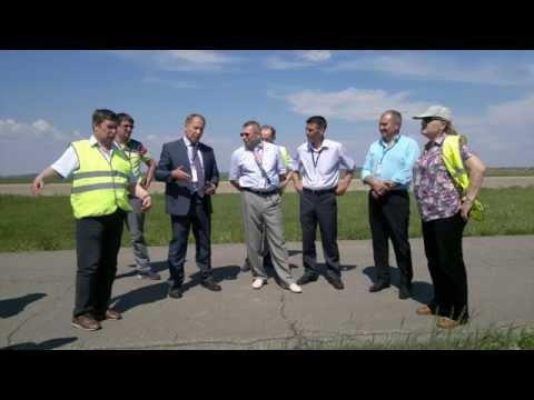 Результаты реализации ФЦП по строительству периметрового ограждения аэропорта Иркутск