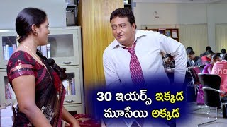 Video Prudhvi Raj Non-Stop Comedy - Latest Telugu Comedy Scenes - Prudhvi Raj Comedy Scenes MP3, 3GP, MP4, WEBM, AVI, FLV April 2018