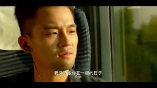 Crying Out In Love 2016 trailer ~ 在世界中心呼唤爱 ✩ ✦ ✥
