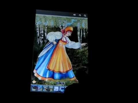 Video of Russian Fairy Tale for Kids