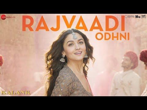 Rajvaadi Odhni - Kalank | Alia Bhatt, Varun Dhawan, Madhuri & Sonakshi | Jonita Gandhi | Pritam