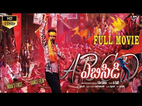Prabhu Deva Latest Telugu HD Full Movie 2017 || Kay Kay Menon