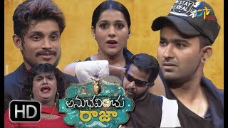 Video Anubhavinchu Raja | Yaswanth&Pandu | 30th June 2018 | Full Episode 19 |  | ETV Plus MP3, 3GP, MP4, WEBM, AVI, FLV Desember 2018