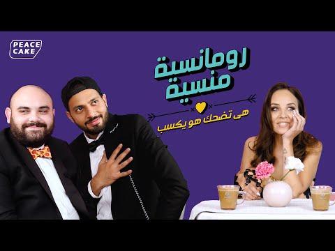"""""""رومانسية منسية"""" مع مريم الخشت في مهرجان القاهرة السينمائي"""