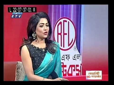 উইথ নাজিম জয়-১৪ || উপস্থাপক: শাহরিয়ার নাজিম জয় || অতিথি: অভিনেত্রী ও মডেল আজমেরী হক বাঁধন