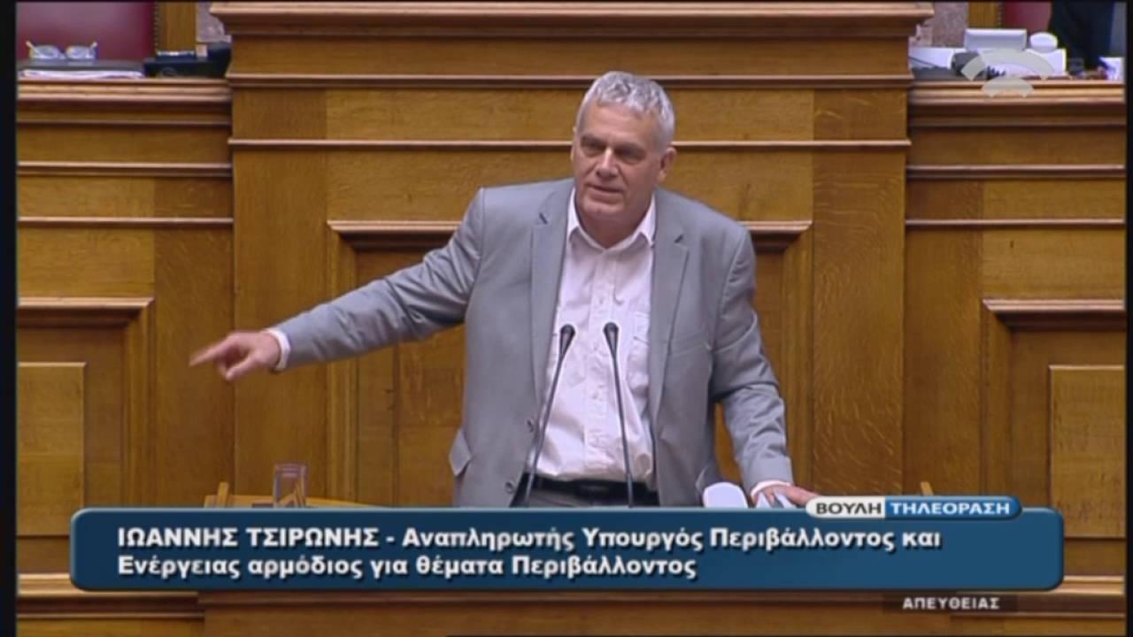 Γ. Τσιρώνης(Αν.Υπ.Περιβ.και Ενέργ.)(Εφαρμογή της Συμφωνίας Δημοσιονομικών Στόχων)(21/05/2016)