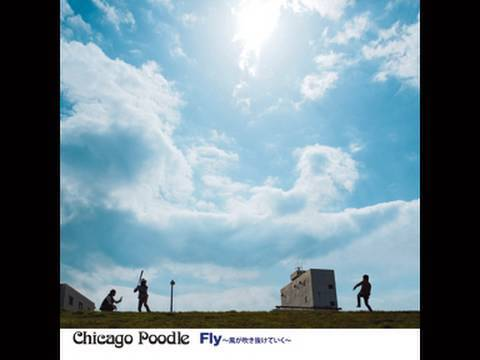 , title : 'Chicago Poodle「Fly ~風が吹き抜けていく~」'