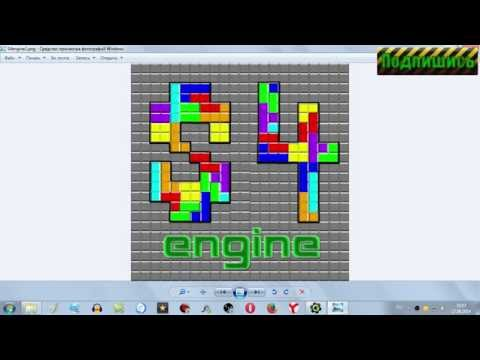 Игровой движок S4engine (Game Maker) [Типичный Sokol491]