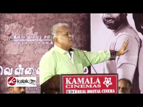 Radha Ravi at Vellai Ulagam Movie Audio Launch