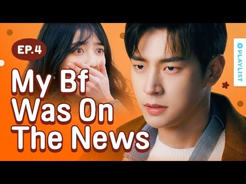 When Your Boyfriend Is Too Much Of An Enthusiast | Just One Bite | Season 2 - EP.04 (Click ENG CC)