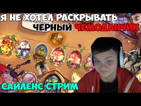 Thumbnail for video Zai6z_Tx09k