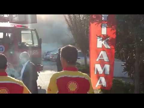 Video - Ισχυρή έκρηξη στο κτίριο του Εμπορικού Επιμελητηρίου στην Αττάλεια