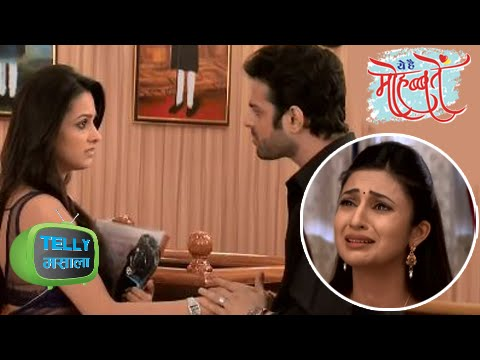 Ye Hai Mohabbatein: Kahani Ab Tak | 5th October 20