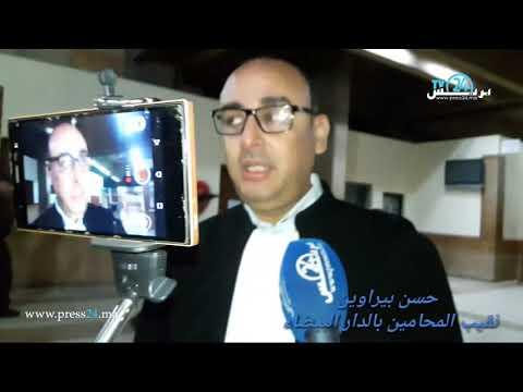 العرب اليوم - شاهد: نقيب المحامين في الدار البيضاء يكشف سلسلة إجراءات جديدة