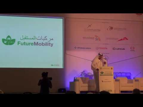 H.E. Dr. Rashid Ahmed Bin-Fahad, Minister of State – UAE and Chairman of ESMA Board of Directors