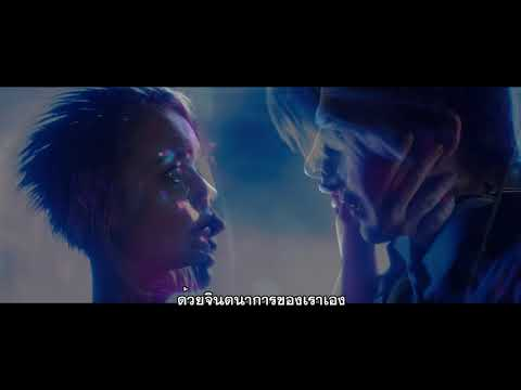 Ready Player One - Legendary TV spot (ซับไทย)