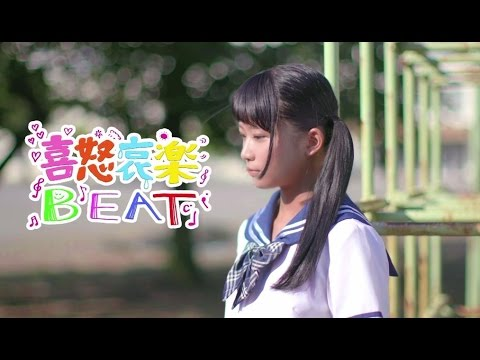 , title : 'CLEAR'S / 喜怒哀楽BEAT (short ver.)'