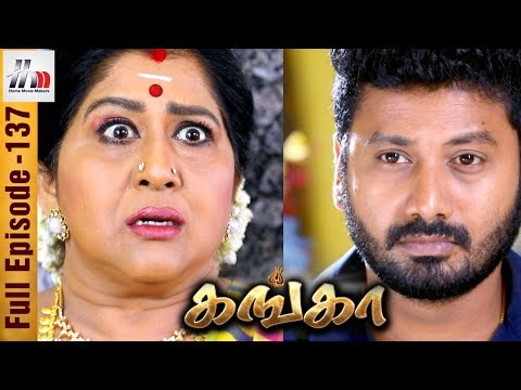 Ganga Tamil Serial | Episode 137 | 12 June 2017 | Ganga Sun TV Serial | Piyali | Home Movie Makers