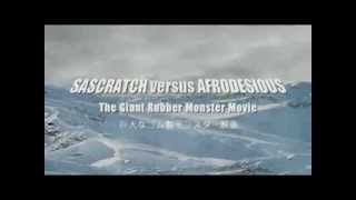 Nonton The Giant Rubber Monster Movie  Trailer  1 Film Subtitle Indonesia Streaming Movie Download