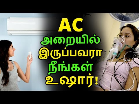 Harmful side effects and disadvantages of Air conditioning AC in your room