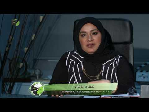 الروضان 2017 (14) : تحليل شخصية فهد الانصاري
