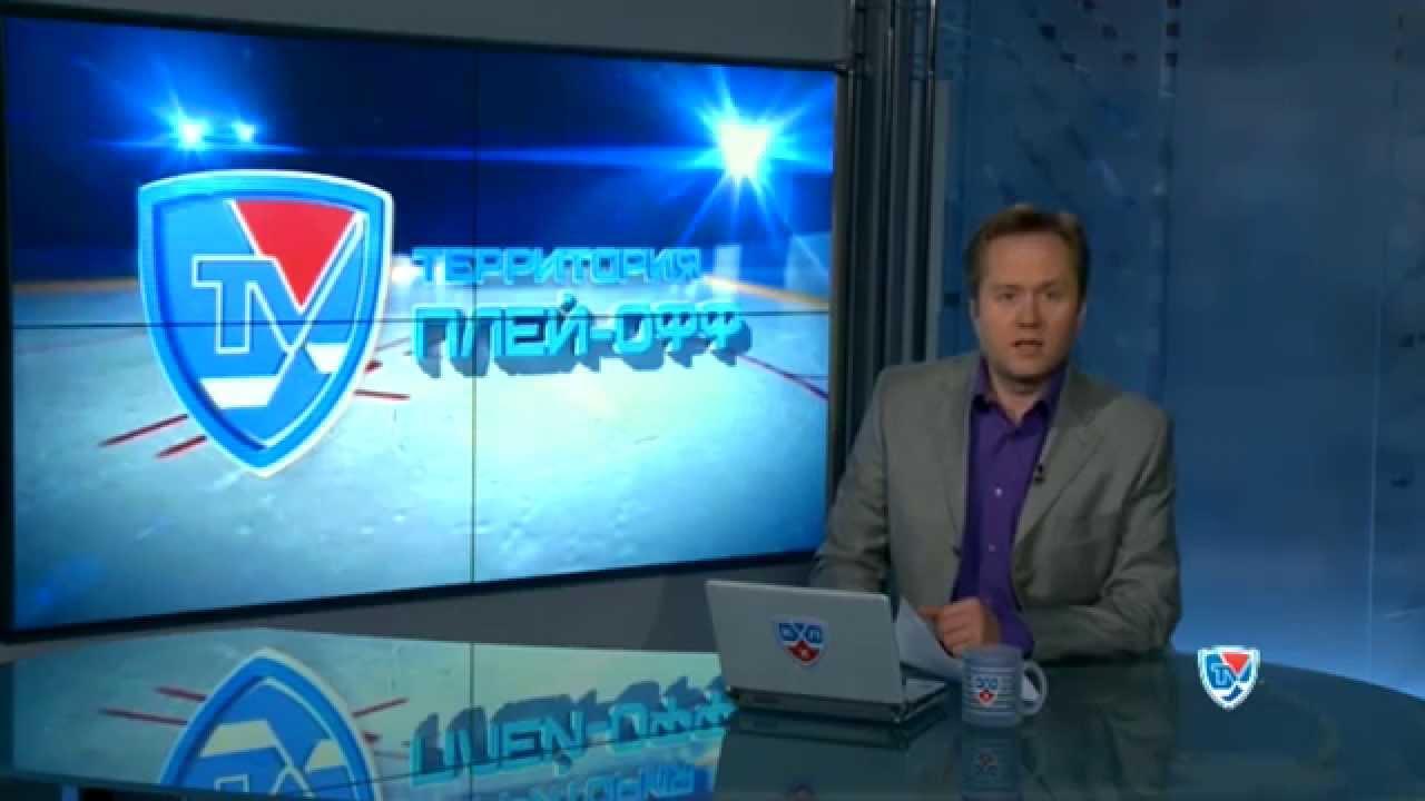 Новости хоккея 14 апреля 2014 года