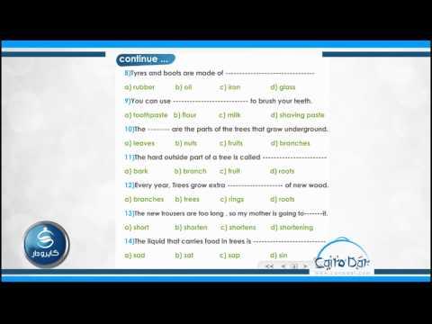 English - unit 6  01-Exercises on Vocabulary