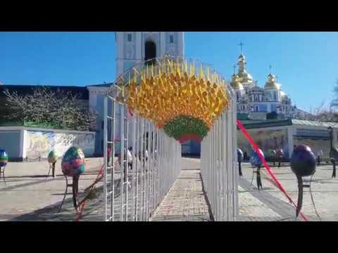 Фестиваль пысанки-2017, Киев
