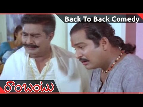 Video Rambantu Movie || Back To Back Comedy Scenes-04 || Rajendraprasad, Easwari Rao download in MP3, 3GP, MP4, WEBM, AVI, FLV January 2017