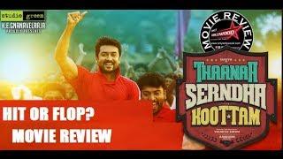 Video Thaanaa Serntha Kootam Movie Review | Surya, Keerthy Suresh, Anirudh | TSK Movie Review | TSK Movie MP3, 3GP, MP4, WEBM, AVI, FLV April 2018