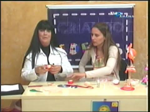 Boneca Fofucha 3D