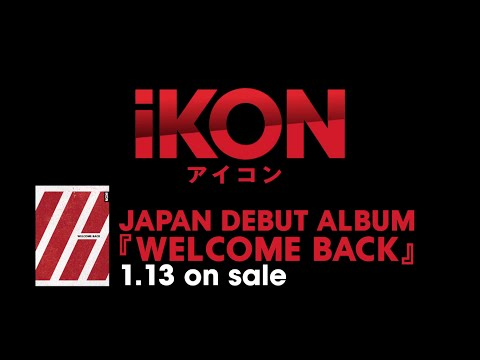 iKON - WELCOME BACK (JP Trailer)