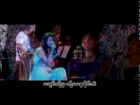 Video L Sai Zi - Ma Mae Naing Thay Tot download in MP3, 3GP, MP4, WEBM, AVI, FLV January 2017
