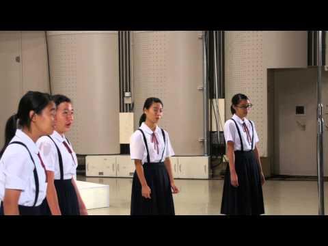 Ryukai Junior High School