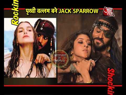 Prithvi Vallabh: Ashish Sharma Becomes Indian Jack