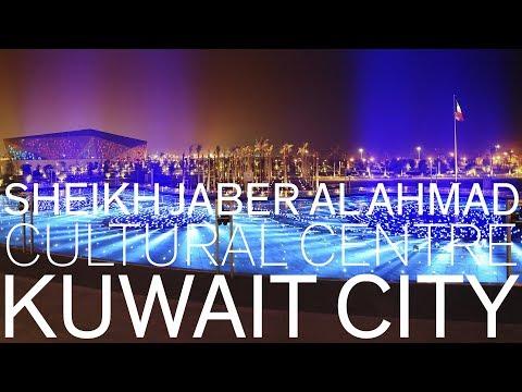 Shk. Jaber Al-Ahmad Cultural Center