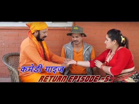 (आयो - कमेडी गाइज    17 September 2018, Full Episode -5, Comedy Guys Return - Duration: 26 minutes.)
