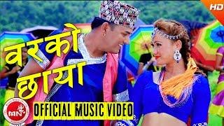 Barko Chhaya - Uma Shrestha & Saroj Lamichhane