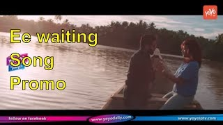 Ee Waiting Song Promo Idi Naa Love Story Movie YOYO TV Viral Videos: https://goo.gl/nnCstS YOYO TV Trending Stories: ...