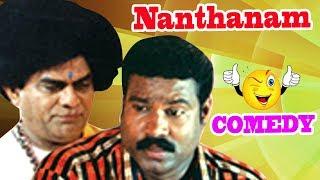 Video Jagathy Comedy | Nandanam Comedy Scenes | Prithviraj | Navya Nair | Kalabhavan Mani | Innocent MP3, 3GP, MP4, WEBM, AVI, FLV Januari 2019